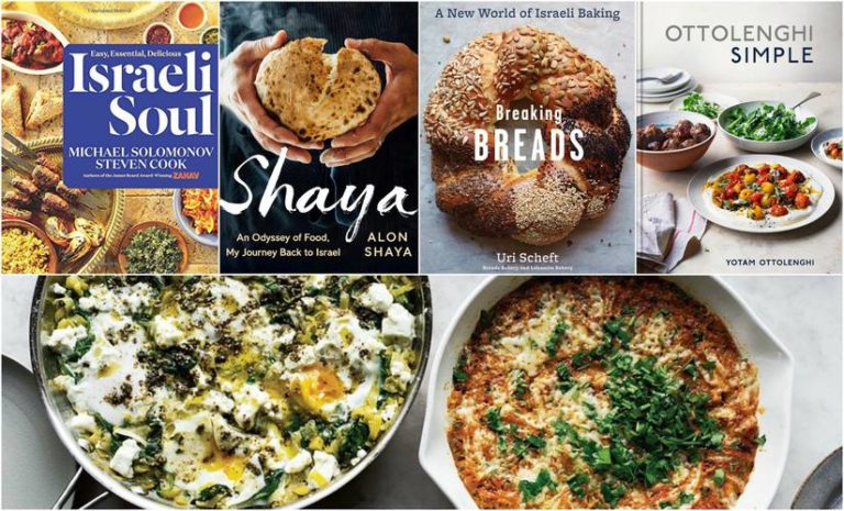 Israeli cookbooks